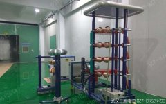 2400KV冲击电压发生器验收工作有序推进